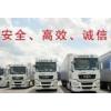 上海到讷河物流专线公司
